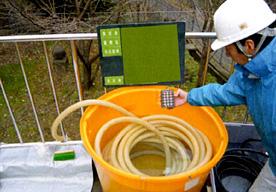 低濃度残留塩素計による測定