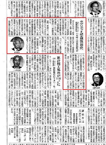 日本水道新聞